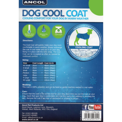 Ancol Dog Cool Coat